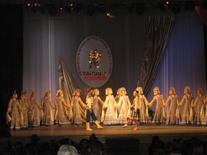 1229212797_tancuyuschaya_yaroslavna_img_0918.jpg