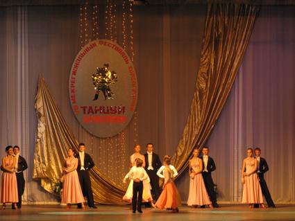 1229212834_tancuyuschaya_yaroslavna_img_0925.jpg
