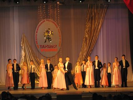 1229212840_tancuyuschaya_yaroslavna_img_0927.jpg