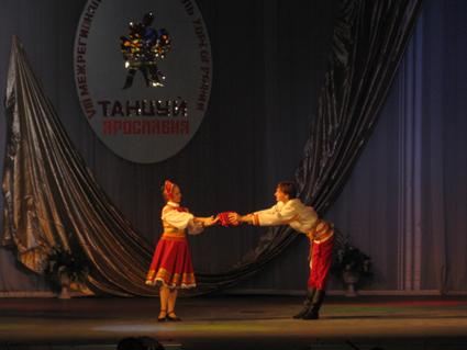 1229212845_tancuyuschaya_yaroslavna_img_0928.jpg