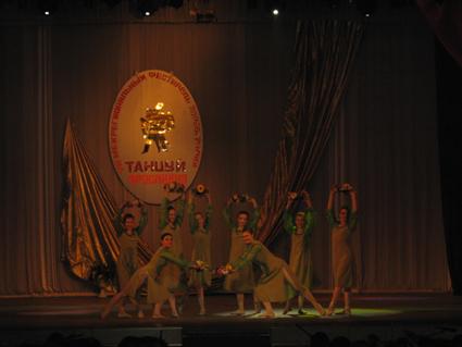 1229212927_tancuyuschaya_yaroslavna_img_0942.jpg