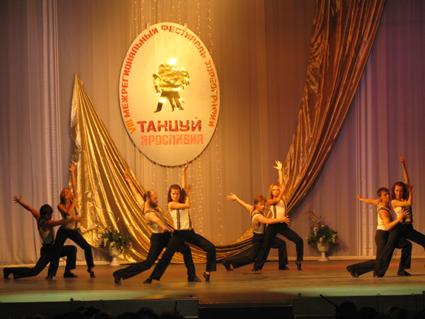 1229212932_tancuyuschaya_yaroslavna_img_0943.jpg