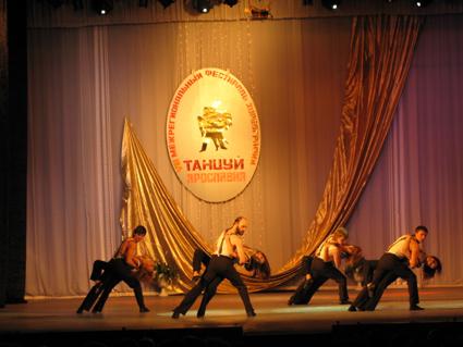 1229212938_tancuyuschaya_yaroslavna_img_0944.jpg