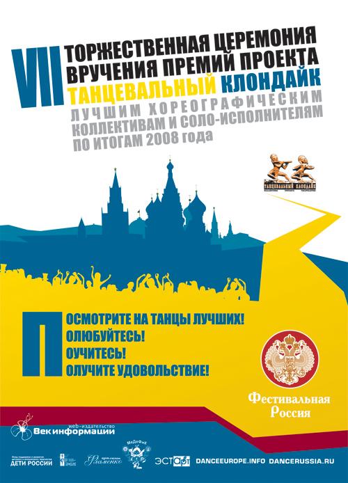 1246383474_ceremoniya_oblozhka.jpg