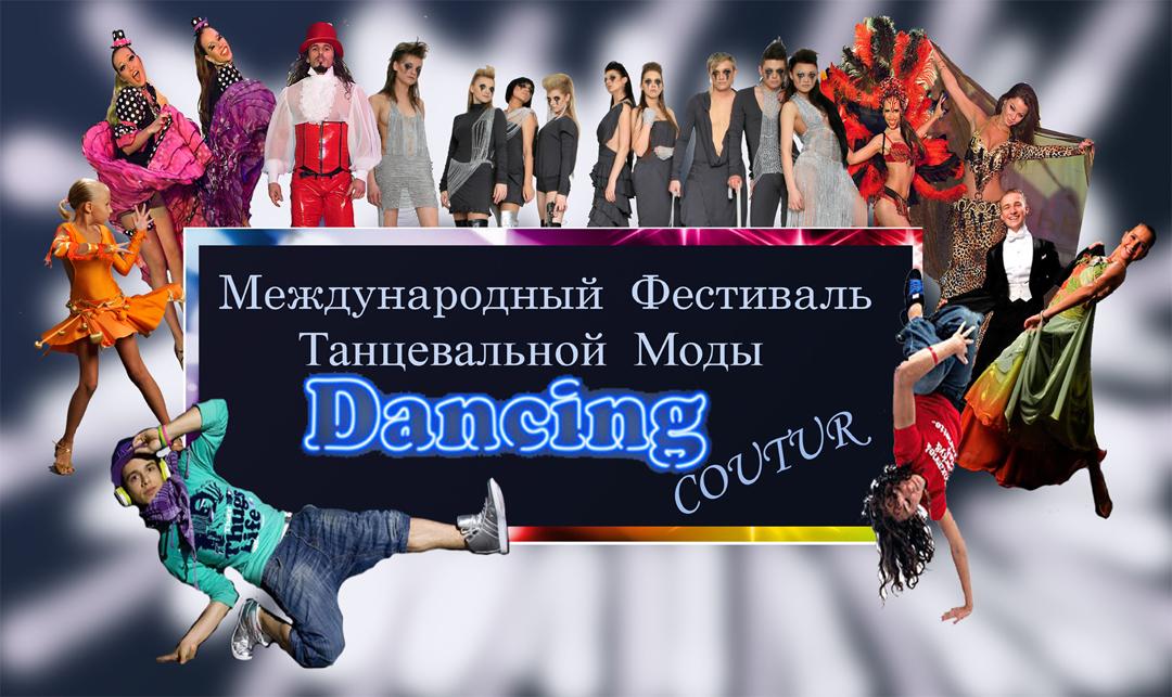 1254484166_baner_dlya_ineta.jpg