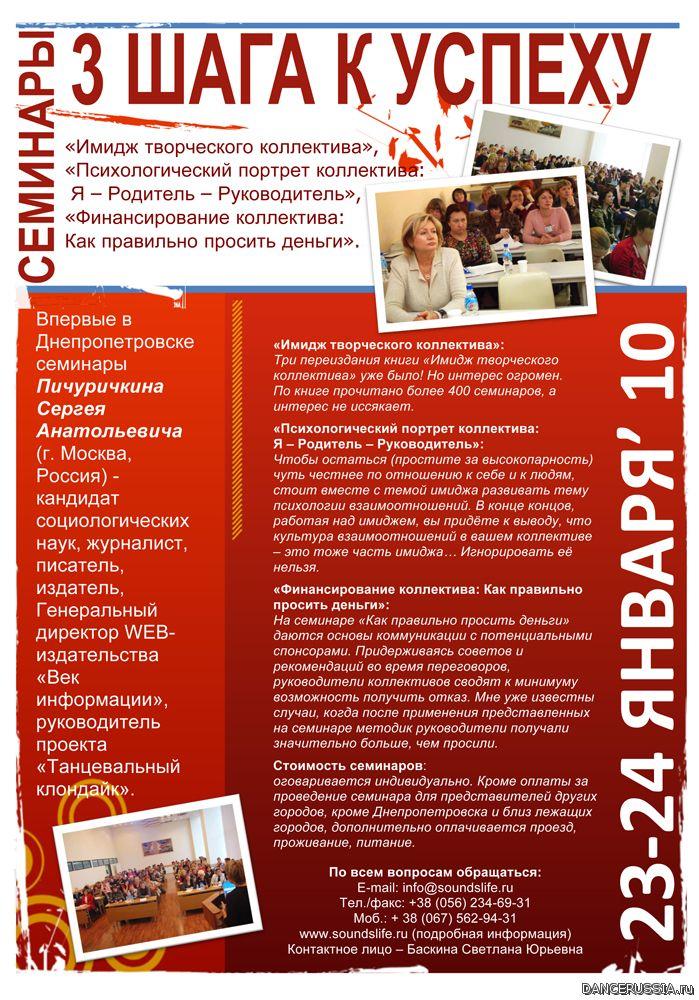 1258723578_seminar.jpg