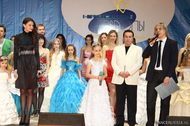 1263981685_nedezhdy_evropy_miss_obshhijj_plan1.jpg