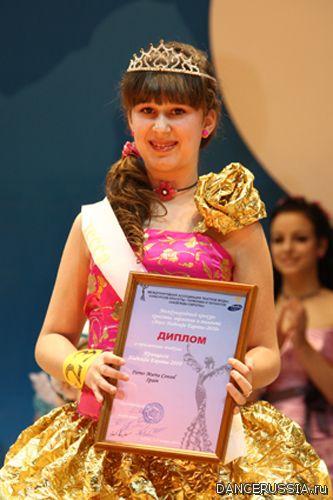 1263981783_nedezhdy_evropy_princessa_nadezhda_evropy_2010_ferrer_marta_konsol.jpg