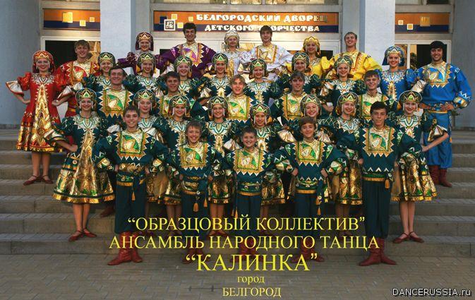 1265186842_foto_kalinka_7_jpeg_5006.jpg