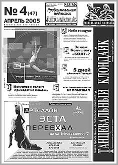 1265308494_tk_47_4_20051.jpg