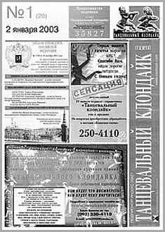 1265312972_tk_20_1_20031.jpg