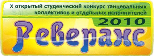 1265357376_rev10.jpg