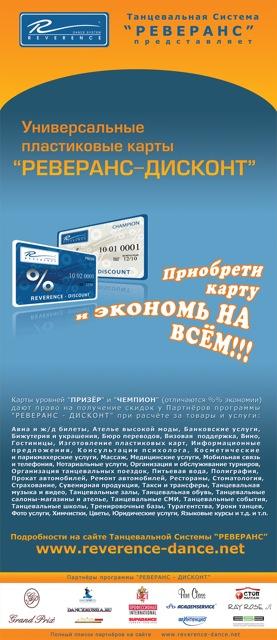 Банковская карта maestro цена Славянск-на-Кубани: http://esse-moscow.ru/php_system/bank-akcept/809-bankovskaya-karta-maestro-cena-slavyansknakubani/