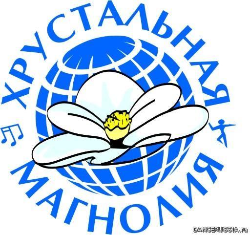 1314359383_hrustalnaya_magnoliya.jpg