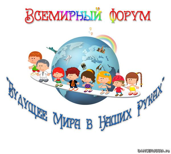 1317908486_forumv2.jpg