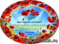 1318403546_vo_imya_jizni.jpg