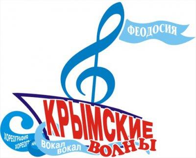 1327149646_krimskie_volny.jpg
