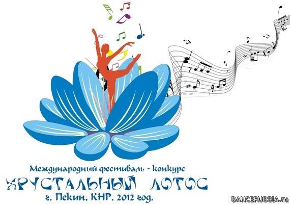 1328761280_logo_lotos_31.jpg