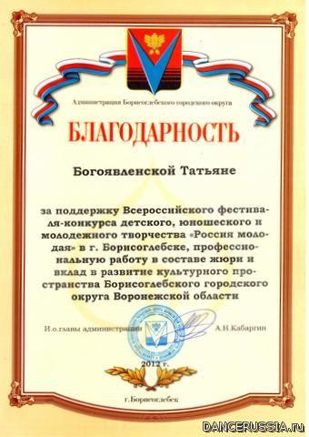 1342609601_diplom_048.jpg