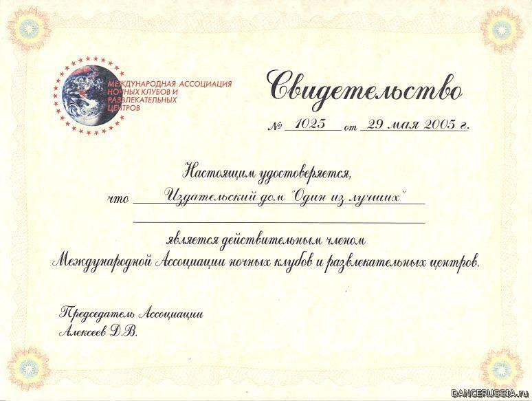 1342615770_diplom1.jpg