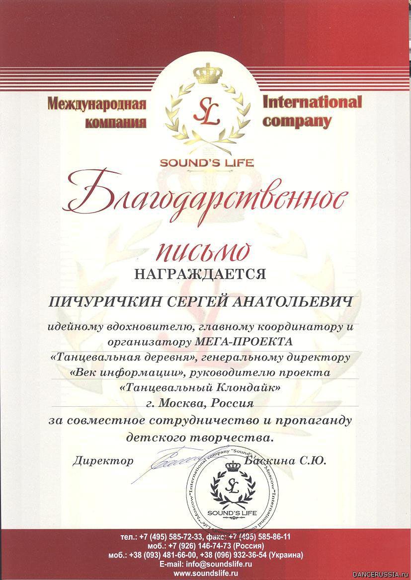 1342615793_diplom3.jpg