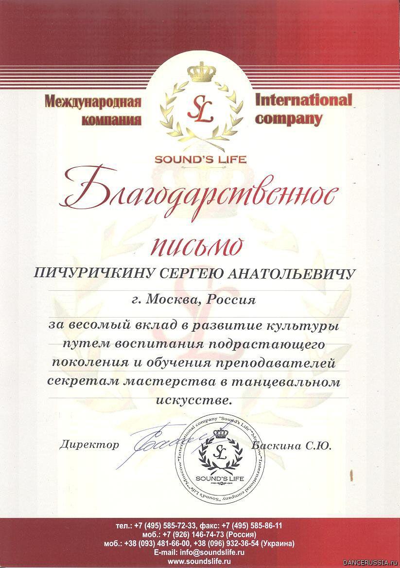 1342615809_diplom5.jpg