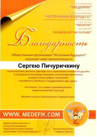 1353485902_blag_teykovo_10_4.jpg