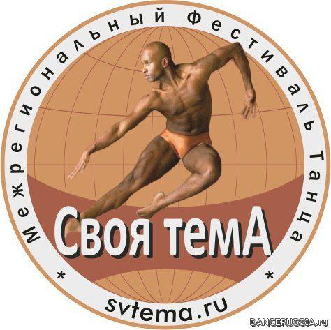 1385471728_logo.jpg