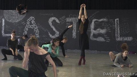 Порно смотреть видео танцевального коллектива айседора студентов