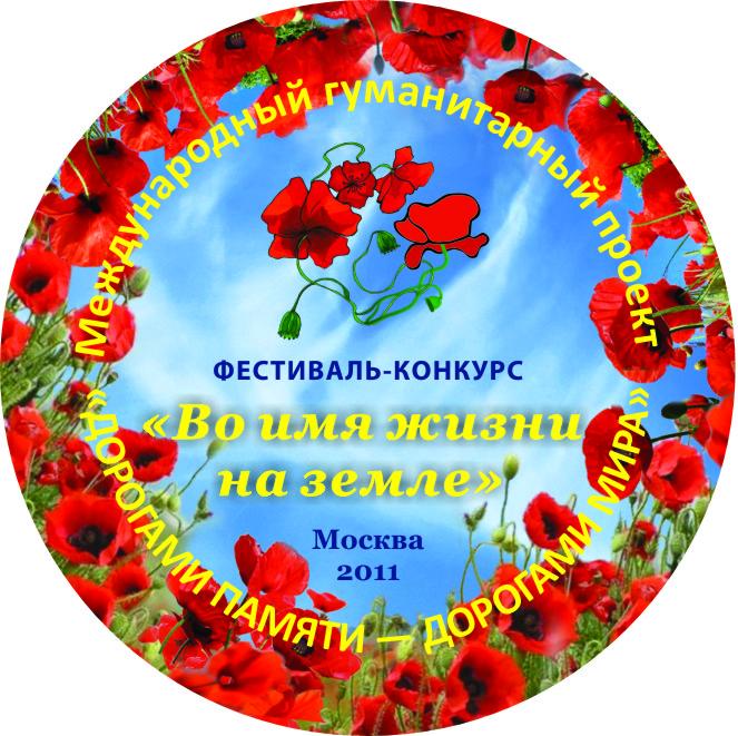 1296630399_18dorogamy_pamiaty.jpg